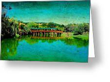 The Bridge 13 Greeting Card