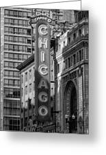The Chicago Theatre Greeting Card