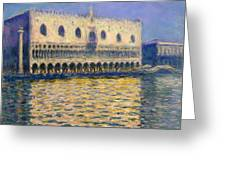 The Doges Palace Greeting Card