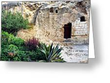 The Empty Tomb Greeting Card