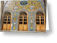 The Golestan Palace In Tehran Iran Greeting Card
