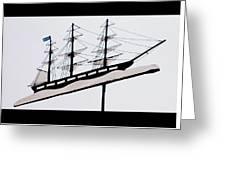 The Good Ship Bethel Greeting Card
