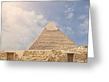 The Great Pyramid Greeting Card