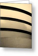 The Guggenheim In Sepia Greeting Card
