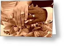 The Hands Greeting Card