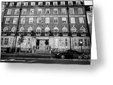 the harley street clinic private hospital London England UK Greeting Card