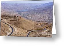 The King's Highway At Wadi Mujib Jordan Greeting Card by Robert Preston