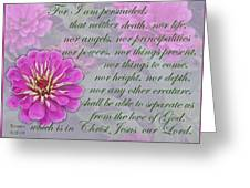 The Love Of God Greeting Card