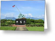 The Pacific War Memorial On Marine Greeting Card