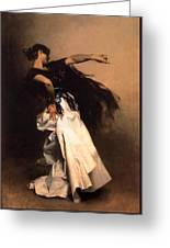The Spanish Dancer Greeting Card