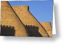 The Walls Of The Ark At Bukhara In Uzbekistan Greeting Card