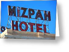 Tonopah Nevada - Mizpah Hotel Greeting Card