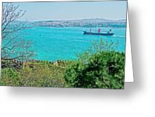 Topkapi Palace Wall Along The Bosporus In Istanbul-turkey  Greeting Card