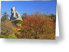 Torcal Natural Park Greeting Card