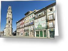 Torre Dos Clerigos Porto Portugal Greeting Card