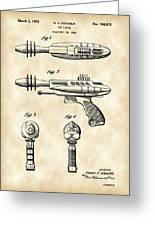 Toy Ray Gun Patent 1952 - Vintage Greeting Card