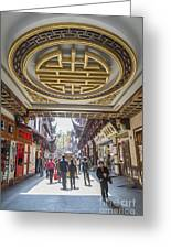 Traditional Shopping Area In Shanghai China Greeting Card