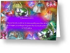 Treasures Of Heaven Greeting Card