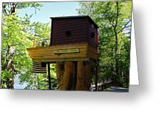 Tree House Boat 3 Greeting Card