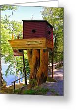 Tree House Boat Greeting Card