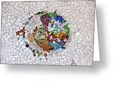 Trencadis Mosaic In Park Guell In Barcelona Greeting Card