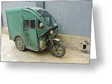 Tuk Tuk 3-wheeled Motorcycle Greeting Card