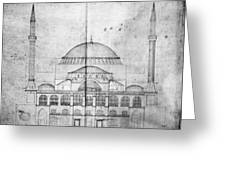 Turkey: Hagia Sophia, 1830s Greeting Card