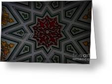 Turkish Tile Design Greeting Card