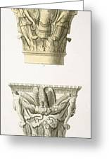 Two Column Capitals Greeting Card by .