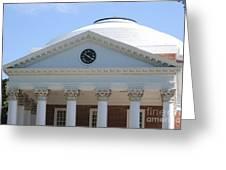 University Of Virginia Rotunda Greeting Card