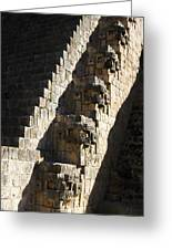 Uxmal Maya Ruins Greeting Card