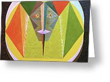 Vaillance Greeting Card