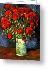 Vase With Red Poppies Greeting Card