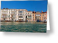 Venice Grand Canal View Italy Greeting Card