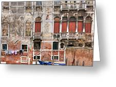 Venice Unseen Greeting Card