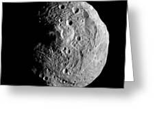 Vesta Asteroid Greeting Card