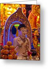 Vietnamese Temple Greeting Card