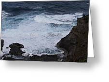 View From Lighthouse Greeting Card