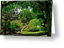 View Of A Japanese Garden Greeting Card