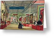 View Of The India Section Of The Great Greeting Card