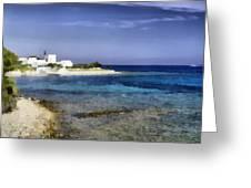 Greek Villa Greeting Card