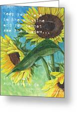Vince's Sunflowers 1 Greeting Card