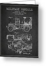 Vintage Military Vehicle Patent From 1942 Greeting Card