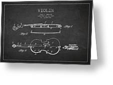 Vintage Violin Patent Drawing From 1928 Greeting Card