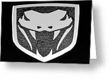 Viper Emblem Greeting Card