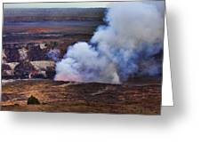 Volcano Crater Big Island Hawaii  Greeting Card