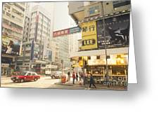 wanchai street in Hong Kong Greeting Card