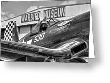 Warbird Museum Greeting Card