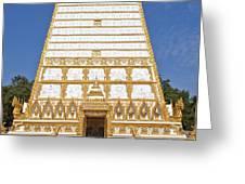 Wat Nong Bua Main Stupa Base Dthu453 Greeting Card