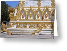 Wat Nong Bua West Side Of Main Stupa Base Dthu447 Greeting Card